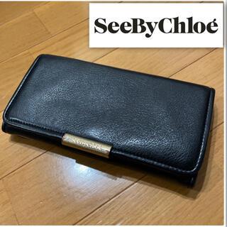 シーバイクロエ(SEE BY CHLOE)のシーバイクロエ 長財布 ボタン式 黒(財布)