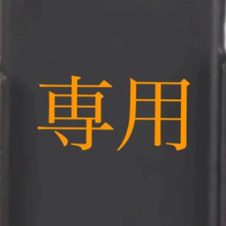 メゾンドフルール(Maison de FLEUR)のメゾンドフルール  モノグラムアイフォン11ケース スマホケース (iPhoneケース)