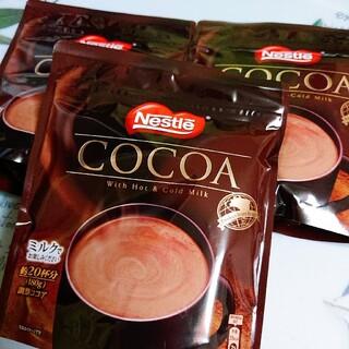 ネスレ(Nestle)のココア 3袋(その他)