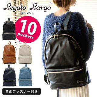 レガートラルゴ(Legato Largo)の最安値 リュック Legato レガートラルゴ フェイクレザー LH-H1141(リュック/バックパック)