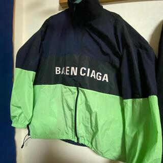 Balenciaga - バレンシアガ トラックジャケット ネオングリーン