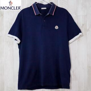 MONCLER - モンクレール MONCLER 半袖ポロシャツ ロゴワッペン 正規品