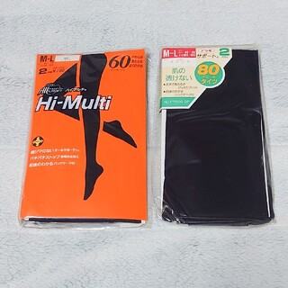 Atsugi - 新品♡ATSUGI アツギ ハイマルチ ブラック タイツ M〜L 3足セット