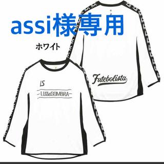 LUZ - ルースイソンブラ  ロングプラシャツ S