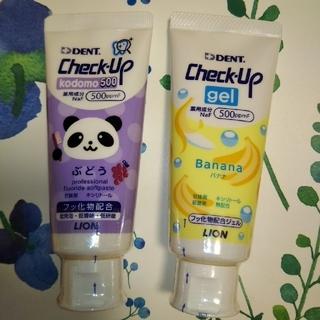LION - ライオン チェックアップ 歯磨き粉・ジェル 2本