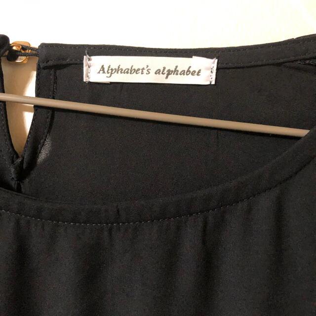 Alphabet's Alphabet(アルファベットアルファベット)のカットソー レディースのトップス(カットソー(長袖/七分))の商品写真