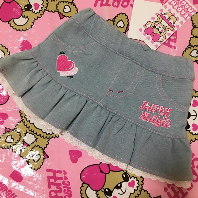 EARTHMAGIC(アースマジック)のスカパン 100cm キッズ/ベビー/マタニティのキッズ服女の子用(90cm~)(スカート)の商品写真