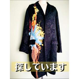 ドリスヴァンノッテン(DRIES VAN NOTEN)の●7万円で買い取ります●Dries Van Noten 17ss刺繍コート(チェスターコート)