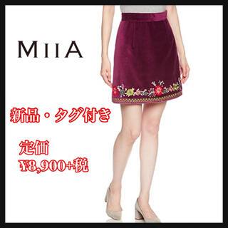 ミーア(MIIA)の《新品》MIIAミーア エンブロイダリー台形スカート(ミニスカート)