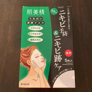 Kracie - 新品 肌美精 うるおい浸透マスクAD (アクネ)  スキンケア ニキビ予防