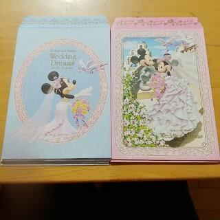 ディズニー(Disney)のディズニーランドWeddingDreams in the Aegean封筒13枚(キャラクターグッズ)