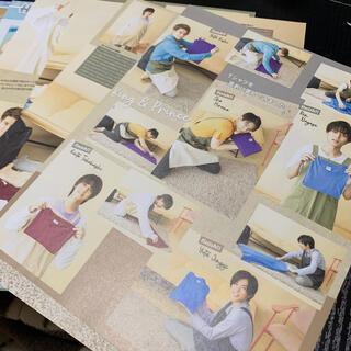 WINKUP 2020年8月号 King&Prince(アート/エンタメ/ホビー)