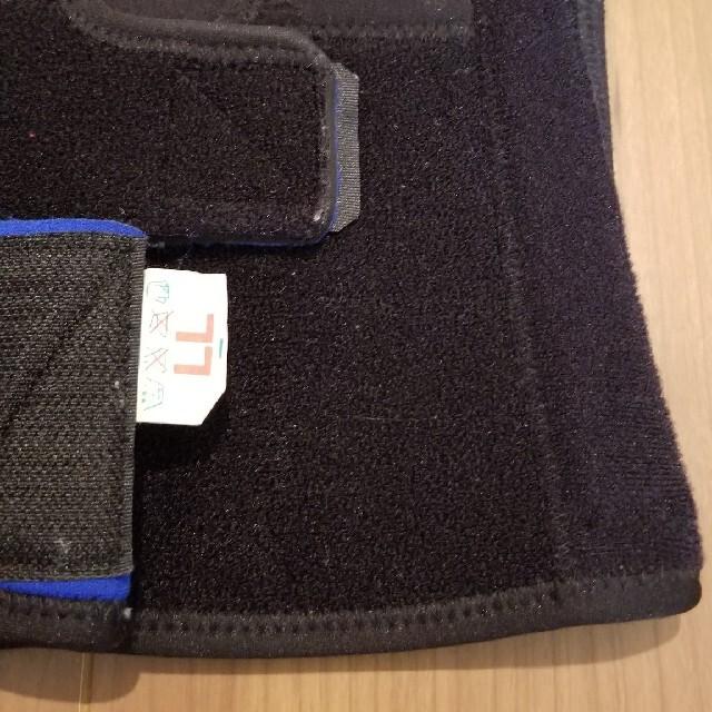 ZAMST(ザムスト)の膝サポーター ZAMST  サイズ:LL スポーツ/アウトドアのトレーニング/エクササイズ(トレーニング用品)の商品写真