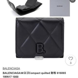 Balenciaga - 【新品】バレンシアガ 折り財布 2020 キルティングレザー ミニウォレット