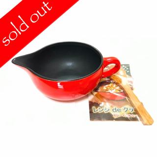 魔法のカリーポット (調理道具/製菓道具)
