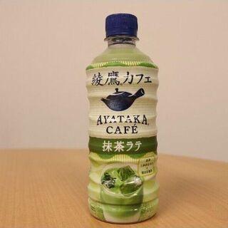 アサヒ - Asahiウィルキンソン  グレープフルーツ 500ml 24本 1ケース