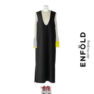 ENFOLD - エンフォルドジャンパースカート♡