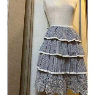 ロイスクレヨン(Lois CRAYON)のお直し品〈lois CRAYON〉スカラップ刺繍ストライプ柄ティアードスカート(ひざ丈スカート)