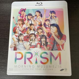 モーニング娘。 - モーニング娘。'15 コンサートツアー2015秋~PRISM~ Blu-ray