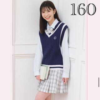 ラブトキシック(lovetoxic)の新作 ラブトキ 卒服スカート&リボン 160(ドレス/フォーマル)
