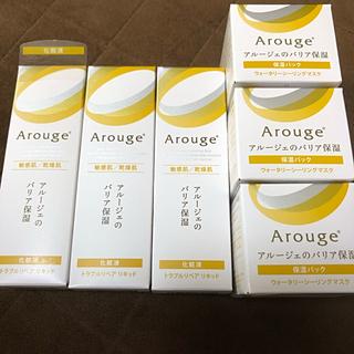 アルージェ(Arouge)のアルージェ 基礎6点セット(化粧水/ローション)