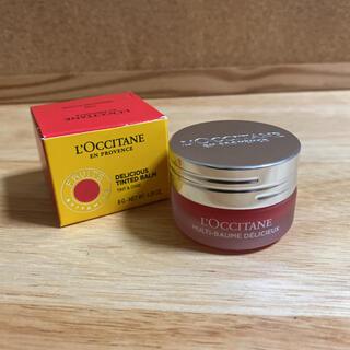 ロクシタン(L'OCCITANE)のロクシタン デリシャス&フルーティー リップバーム020(リップケア/リップクリーム)