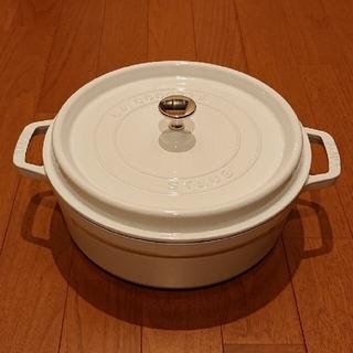 ストウブ(STAUB)のstaub ココットラウンド シャロー ホワイト 26cm(鍋/フライパン)