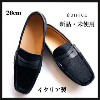 エディフィス(EDIFICE)の《新品》EDIFICEエディフィス ドライビングシューズ 革靴 26cm(スリッポン/モカシン)