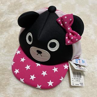 ダブルビー(DOUBLE.B)の新品 ミキハウス ダブルビー キャップ 帽子 女の子 S(帽子)