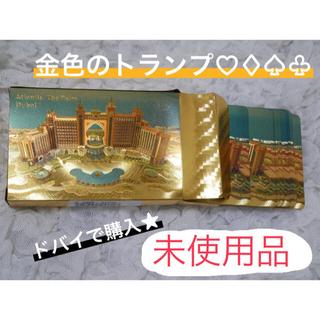 ドバイで購入★キラキラ眩しい金色のトランプ♡♢♤♧【未使用品】(トランプ/UNO)
