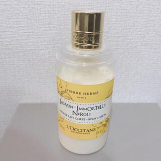 ロクシタン(L'OCCITANE)のロクシタン ボディミルク ピエールエルメ ジャスミン (ボディローション/ミルク)