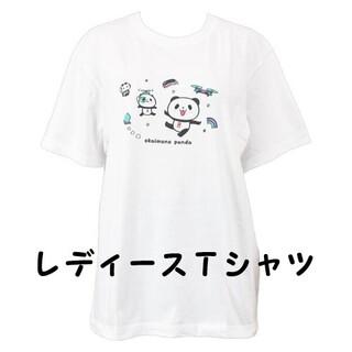 ラクテン(Rakuten)のお買いものパンダ Tシャツ Ledies フューチャーシリーズ 新品 楽天(Tシャツ(半袖/袖なし))