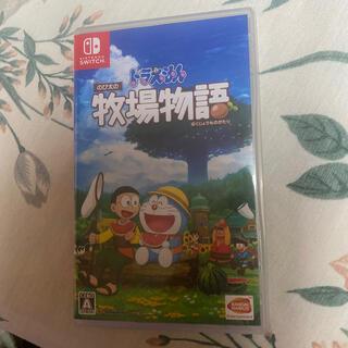 ニンテンドースイッチ(Nintendo Switch)のドラえもん のび太の牧場物語 Switch(家庭用ゲームソフト)