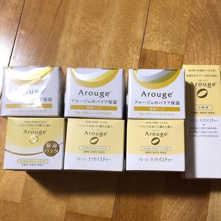 Arouge - アルージェ マスク 化粧液