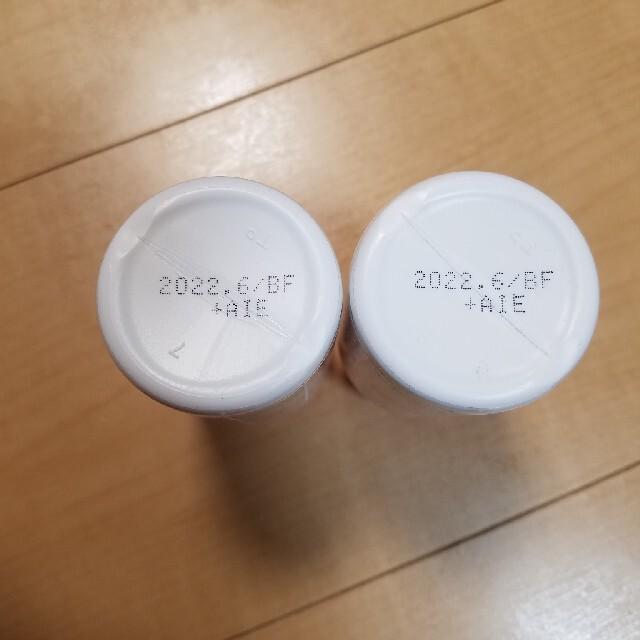 アサヒ(アサヒ)のディアナチュラ 亜鉛+セレン、銅 60日分 二本セット 食品/飲料/酒の健康食品(ビタミン)の商品写真