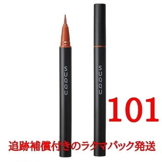 スック(SUQQU)のSUQQU スックニュアンス アイライナー101 オレンジ限定色(アイライナー)