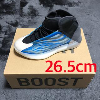 アディダス(adidas)のadidas YZY QNTM ADULTS 26.5cm(スニーカー)