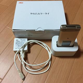 キョウセラ(京セラ)のau KYF36 4G対応 機種 ガラケー型 ケータイシャンパンゴールド(携帯電話本体)
