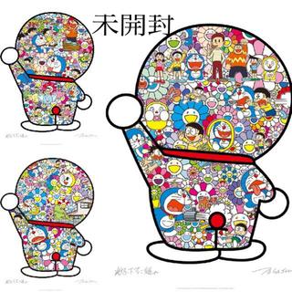 【新品】村上隆 3枚セット ED1000 ドラえもん 版画 ポスター(版画)