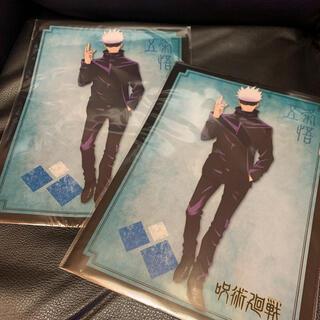 呪術廻戦 五条悟 クリアファイル 東急ハンズ 2枚セット(クリアファイル)