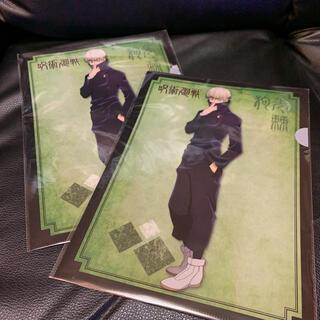 呪術廻戦 狗巻棘 クリアファイル 東急ハンズ 2枚セット(クリアファイル)