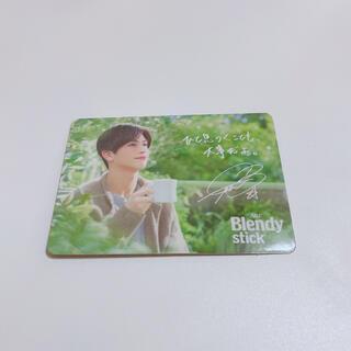 エイージーエフ(AGF)のブレンディスティック 岩田剛典 カード くつろぎメッセージカード ブレンディ(カード)