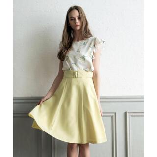 Noela - Noela ベルト付きフレアスカート