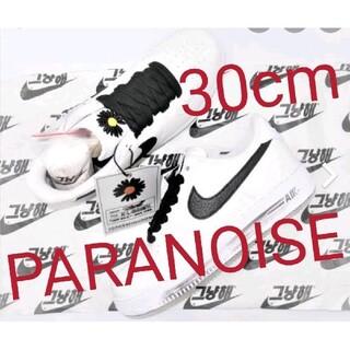 ナイキ(NIKE)のNIKE AIR FORCE 1 PARANOISE 30cm AF1(スニーカー)