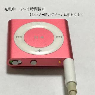 アップル(Apple)のiPod shuffle 4世代 2GB サーモンピンク-4(ポータブルプレーヤー)