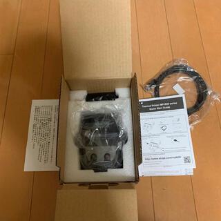 セイコー(SEIKO)のMP-B20(店舗用品)