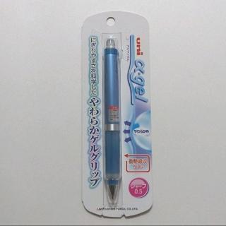三菱鉛筆 - 廃番 レア!uni α-gel ユニ アルファゲル シャープ 0.5 やわらかめ