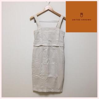 UNITED ARROWS - 美品 ユナイテッドアローズ 日本製 サロペット ジャンパースカート ロング