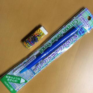コクヨ(コクヨ)の小学生のためのシャープペンシル 0.9mm(ペン/マーカー)