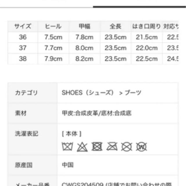FRAY I.D(フレイアイディー)のセルフォード  ビジュー付ストレッチブーツ レディースの靴/シューズ(ブーツ)の商品写真